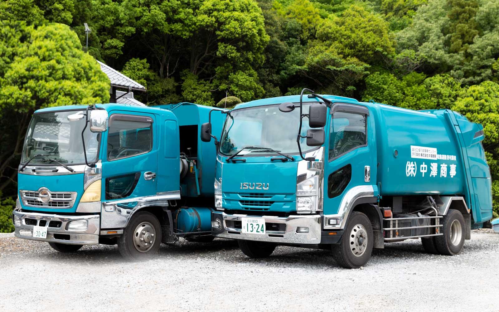 廃棄物運搬収集で未来を紡ぐ株式会社中澤商事